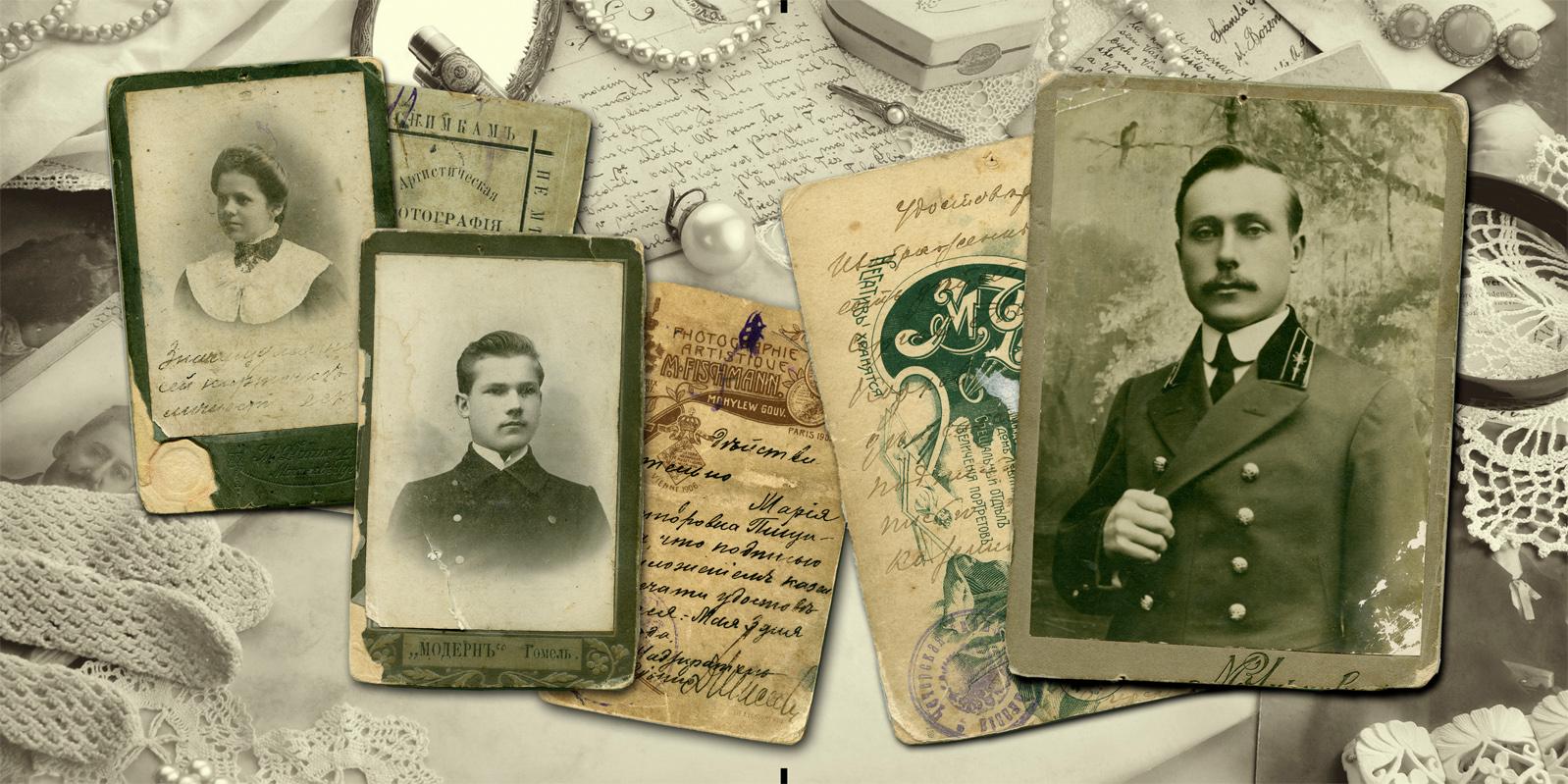 архивная фотокнига