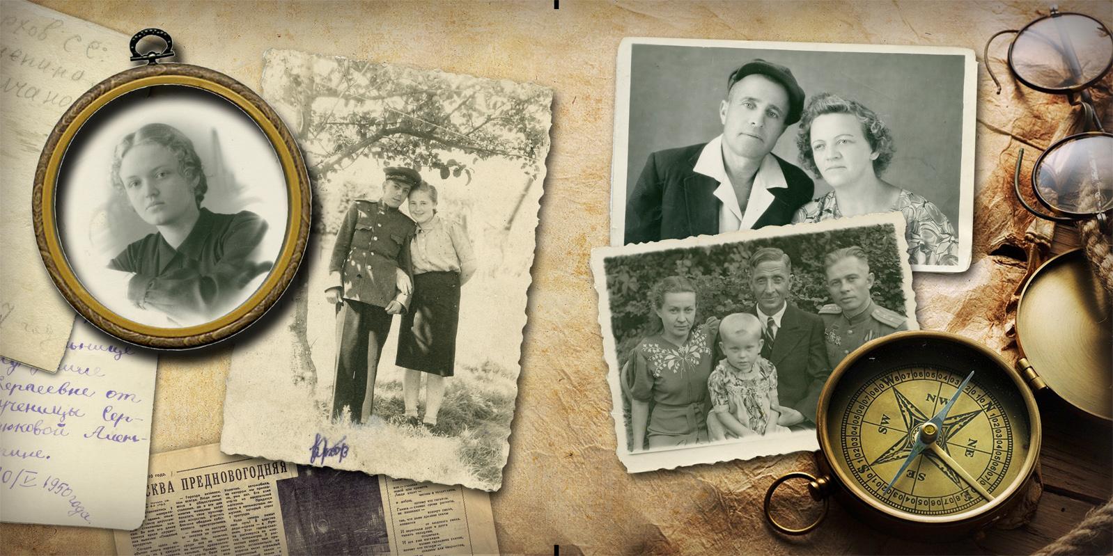 фотоальбом архивный пример