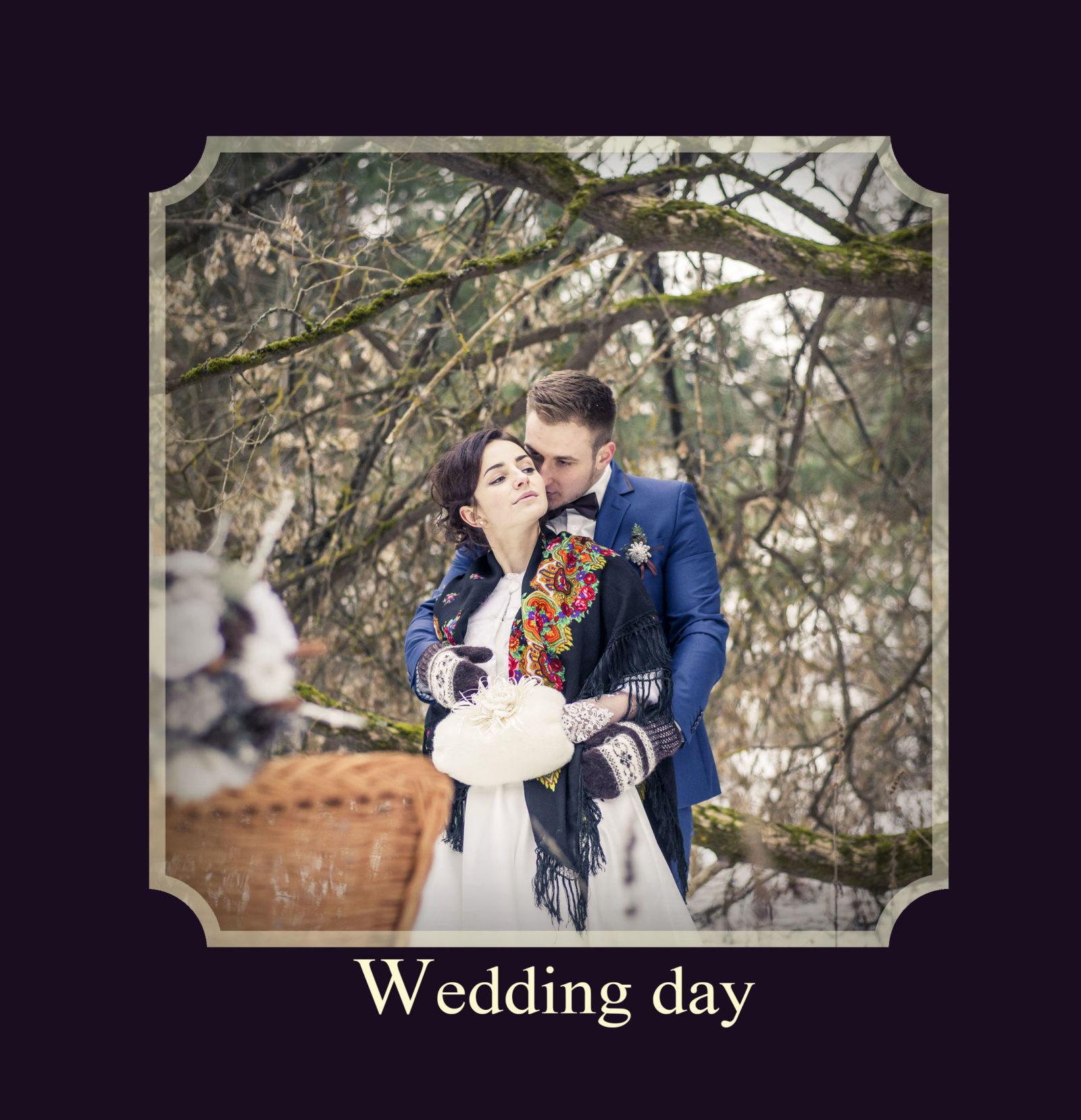 Фотокнига свадебная обложка