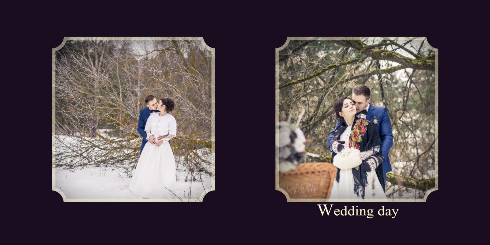 Фотокнига свадебная 3 в портфолио